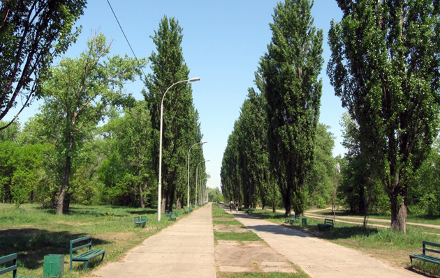 Київський Парк «Дружби народів»