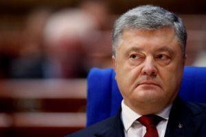 Проти Порошенка відкрили провадження за фактом державної зради