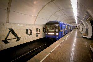 Мобільні оператори мають намір запустити 4G в столичному метро