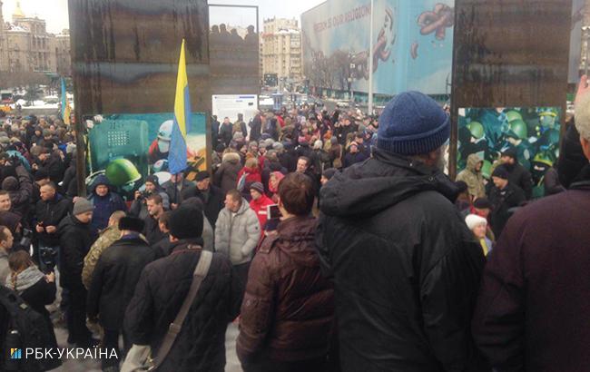 У центрі Києва проходить акція проти Саакашвіл