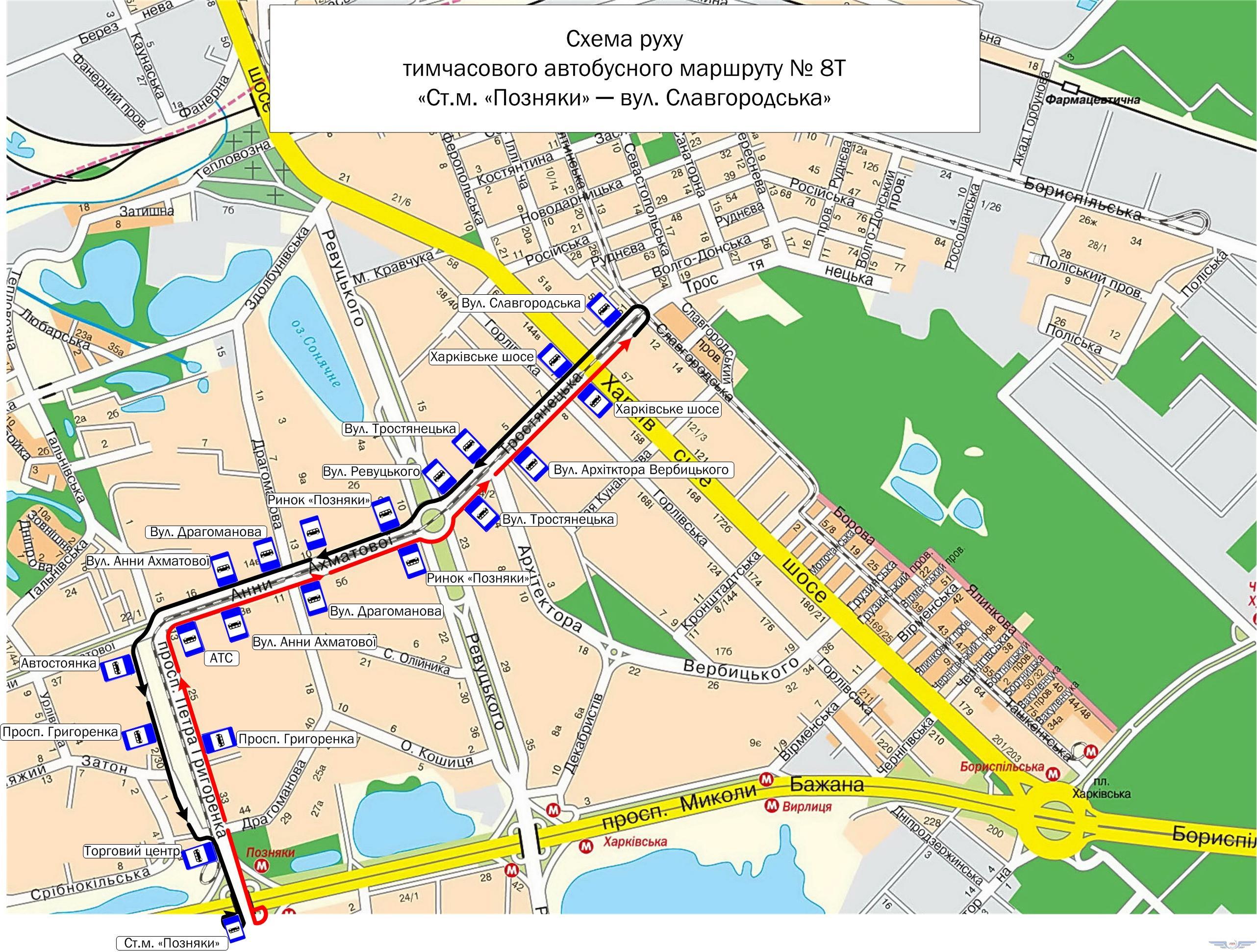 Рух трамвайного маршруту № 8 закрито через ліквідацію аварії на Новодарницькому колекторі