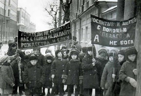 Антицерковна пропаганда радянського періоду
