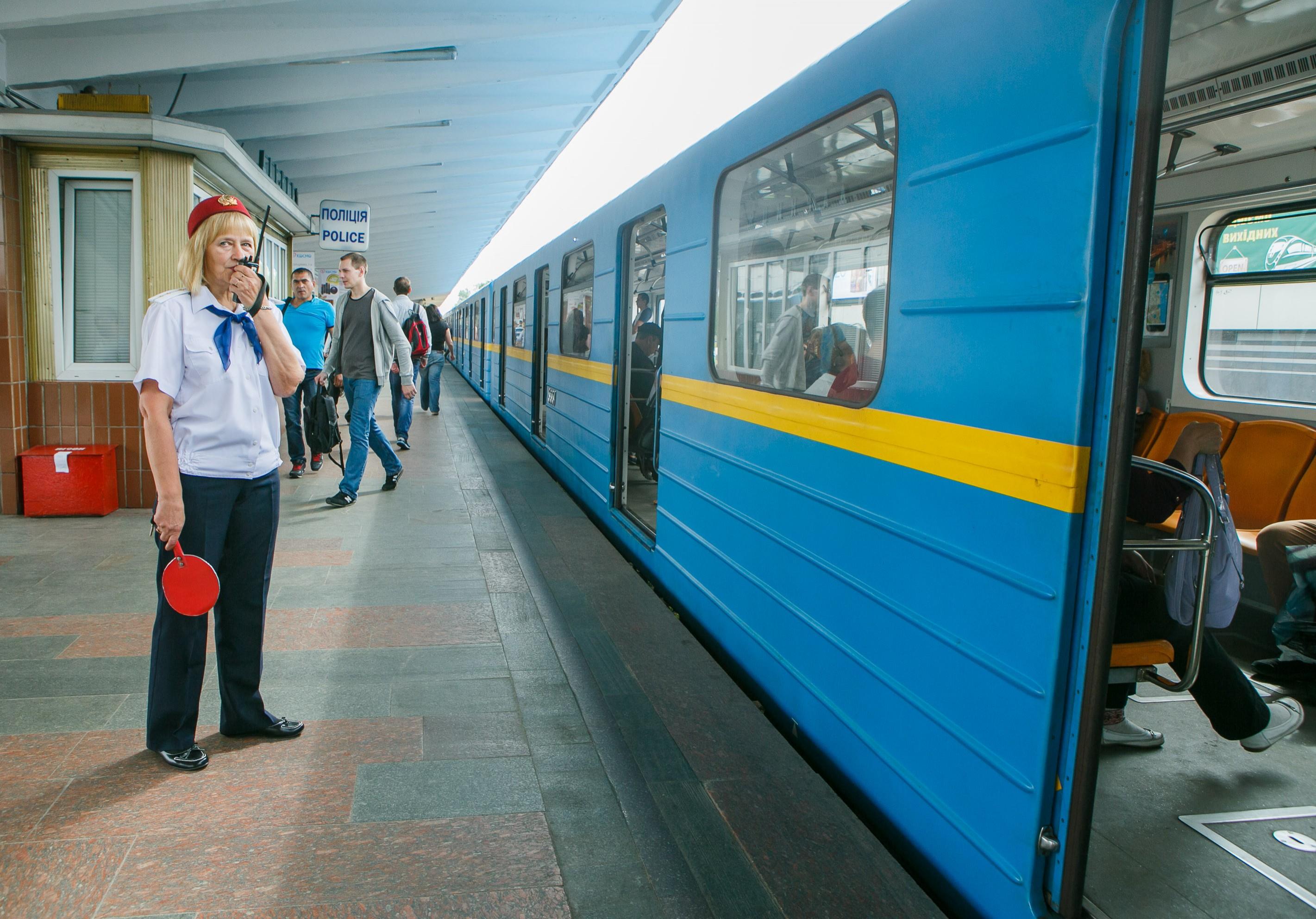 метро київ київський метрополітен