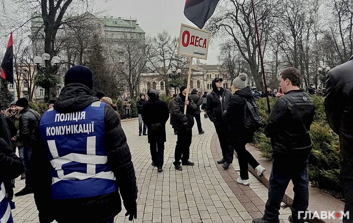 Мітинг у центрі Києва