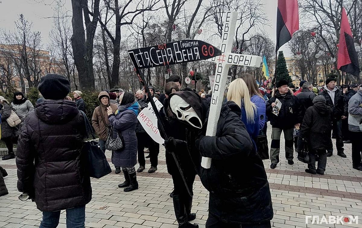 На мітинг у центрі столиці прийшла «смерть»