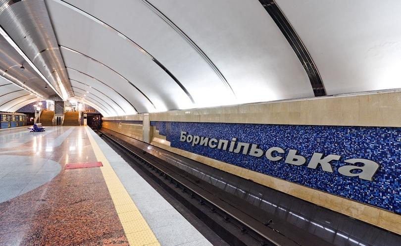 Столичне метро пропонують продовжити до аеропорту «Бориспіль»