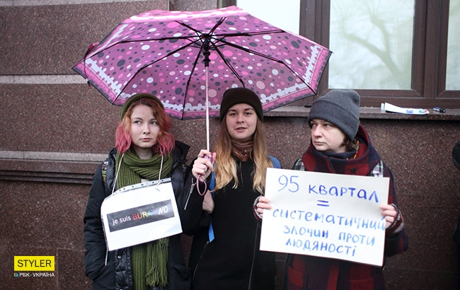Фото: Протест (РБК-Україна)