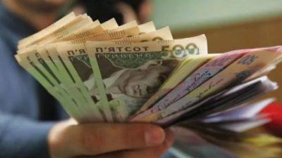 Українцям виплатять грошову допомогу до 24 серпня: хто та скільки отримає