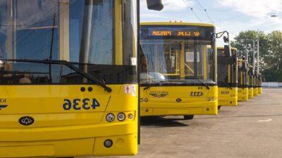 В Україні ввели монетизацію пільг на проїзд у громадському транспорті