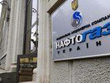 """Топ–менеджери """"Нафтогазу"""" отримають премію в 700 мільйонів за """"Газпром"""""""