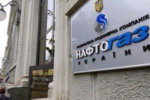 «Нафтогаз» просить киян надсилати платіжки із завищеними тарифами