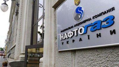 """Кабмін збирається звільнити керівництво """"Нафтогазу"""" та """"Укренерго"""""""