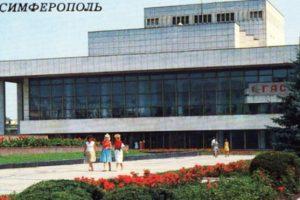 Блог історика: 1954 рік. Чому Крим перейшов до України
