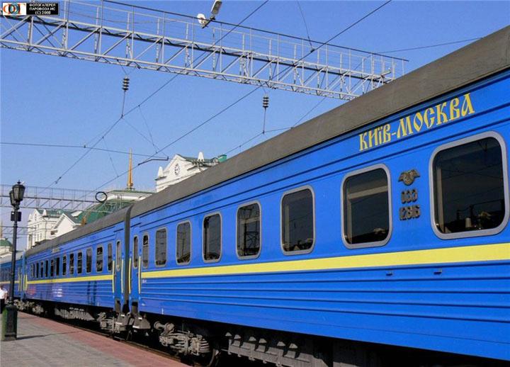 Поїзд Київ-Москва