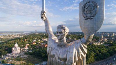 Хочемо спиляти герб СРСР на щиті Батьківщини-матері