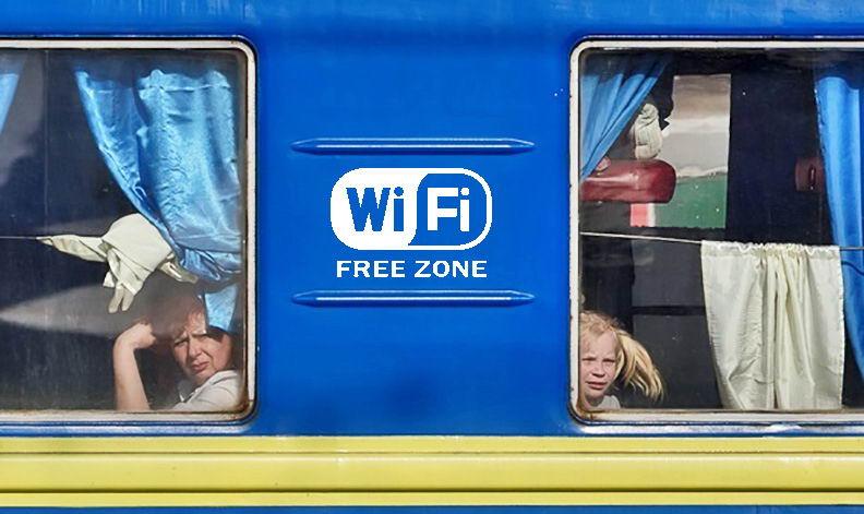 Wi-Fi потяг укрхалізниця