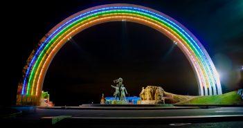 арка Дружби народів