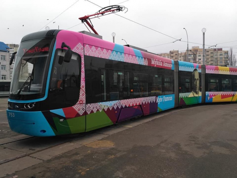 Новенькі трамваї Pesa прикрасили портретами відомих киян
