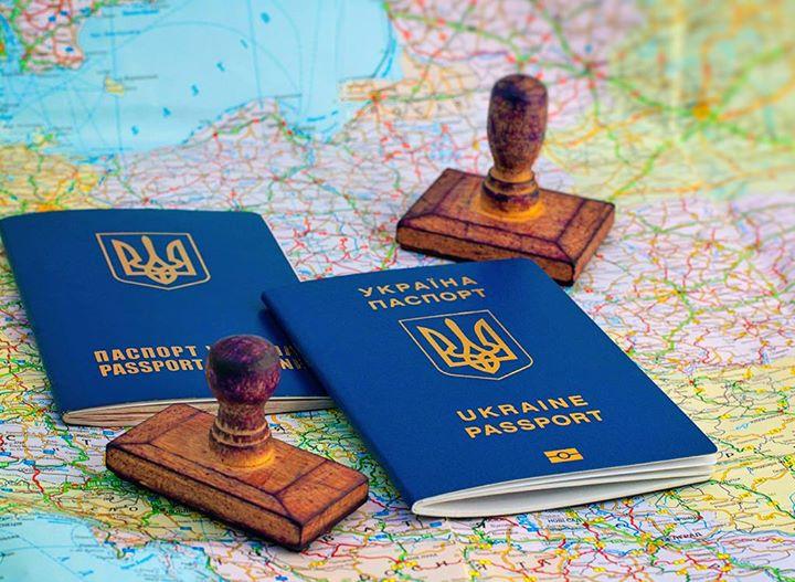 безвіз український паспорт