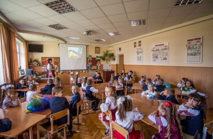 Діти, котрі підуть у перший клас восени цього року, вчитимуть 9 галузей
