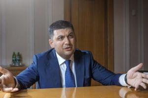 Гройсман: в цьому році середня зарплата зросте до 10000 грн, а ціни стабілізуються