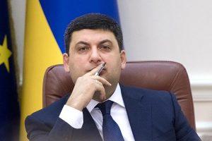 Гройсман стурбований масовим виїздом українців за кордон на заробітки