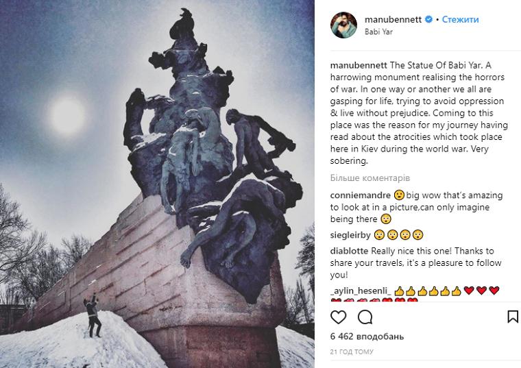 Зірка фільму «Хоббіт» прогулявся по зимовому Києву (фото, відео)