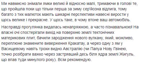 """У Харкові ями на дорогах виміряли """"Київським тортом"""": з'явилися яскраві фото"""