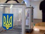 Українці пропонують прирівняти до злочину невиконання передвиборчих обіцянок