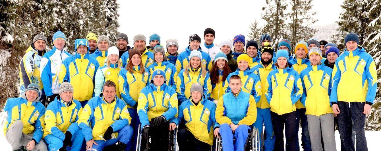 Українська збірна завоювала 5 медалей у перший день Паралімпіади-2018