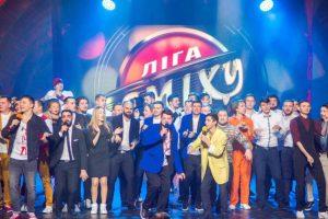 Ліга сміху 2018 4 сезон 2 випуск онлайн: друга частина гала-концерту в Одесі