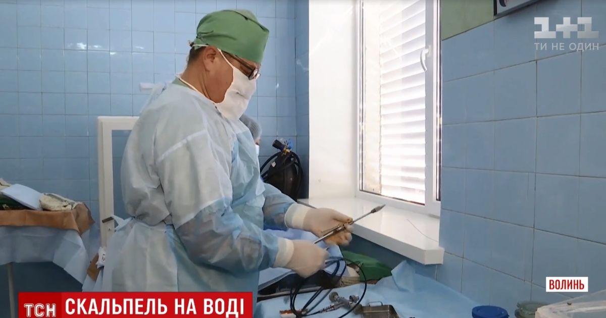 На Волині хірурги приловчилися долати рак за допомогою авіаційного інструменту (відео)