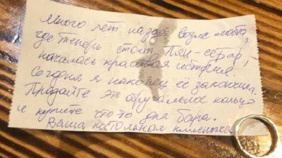 Дівчина залишила в київському барі незвичайні «чайові»