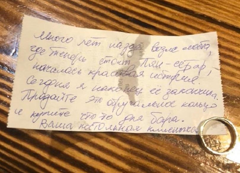 Дівчина залишила в київському барі незвичайні «чайові». Фото: Ілля Богданов