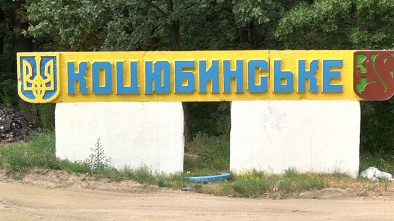 Селище на Київщині може стати частиною столиці