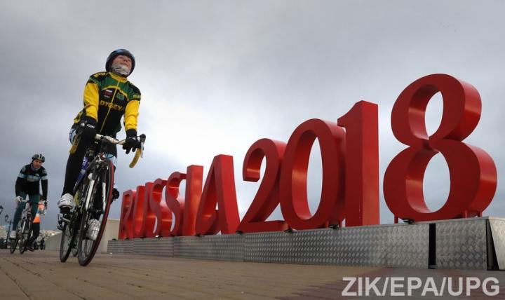 Фото: ZIK/EPA-EFE/YURI KOCHETKOV
