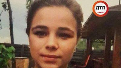 У Києві зникла донька відомого волонтера: історія отримала несподіваний фінал