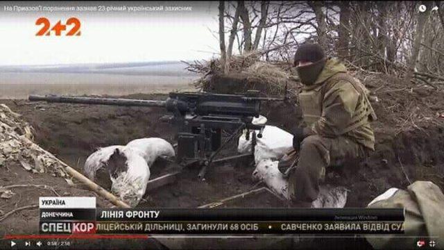 Журналісти відзняли вогневу позицію ЗСУ, а два дні тому її обстріляв ворог