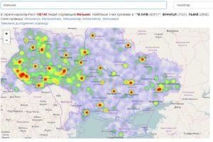 В Україні з'явився сайт для перевірки однофамільців і картою їх проживання