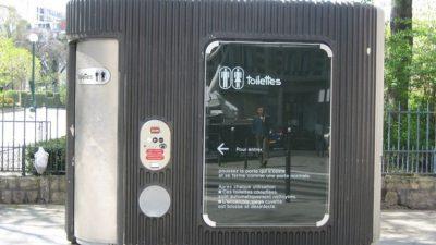 У центрі Києва з'являться «розумні» туалети