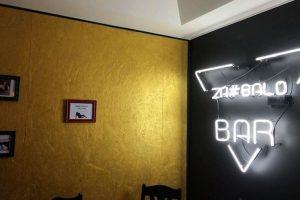 У столиці відкрився бар для тих, кому все набридло