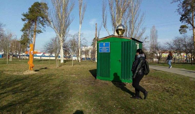 У Дніпровському районі активісти завадили звести каплицю в зеленій зоні