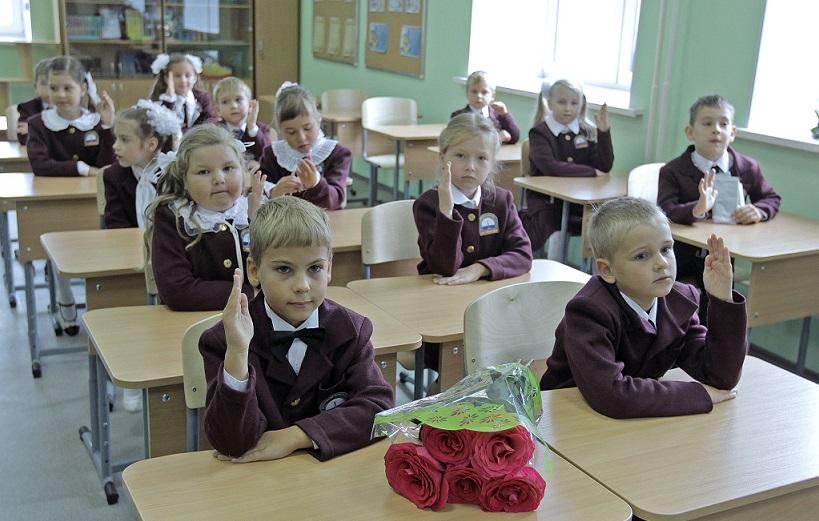 школа діти школярі молодших класів