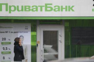 «ПриватБанк» попередив клієнтів про смс-шахраїв