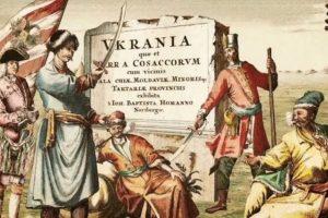 """Звідки з'явилася назва """"Україна""""?"""