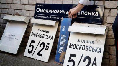 У Києві перегляд справи про перейменування проспектів Бандери і Шухевича закінчився бійкою: відео