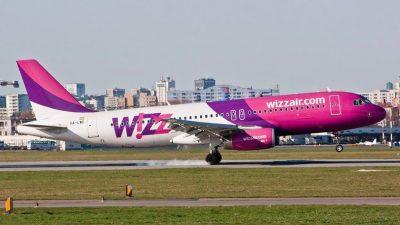 Wizz Air змінив норми перевезення ручної поклажі