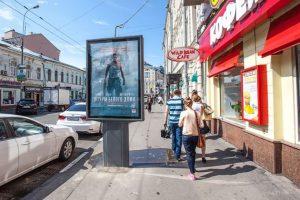 На тротуарах заборонили встановлювати МАФи та рекламу