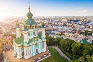 Популярний американський журнал порадив туристам відвідати Київ замість Парижа