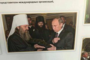 У Києво-Печерській лаврі помітили фотографії Путіна (фото)